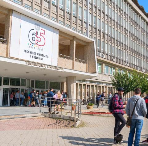 словацкий медицинский университет